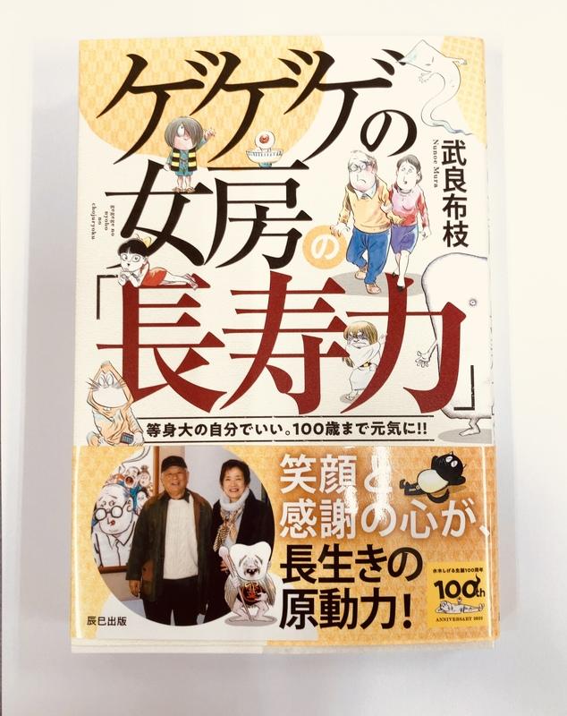 新刊おすすめの本