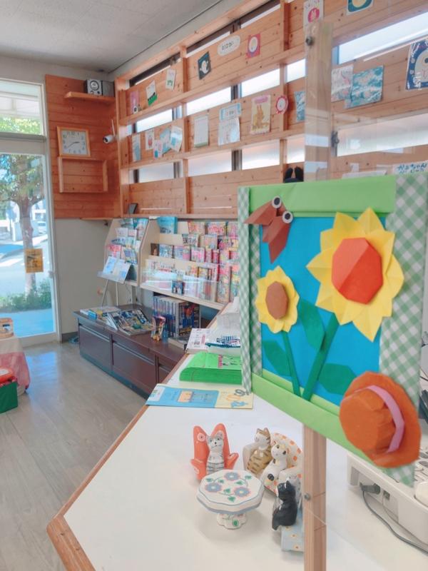 たかがき書店(タカガキショテン)