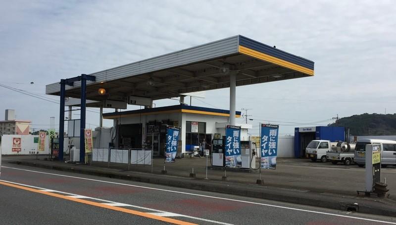 石崎石油商会(イシザキセキユショウカイ)