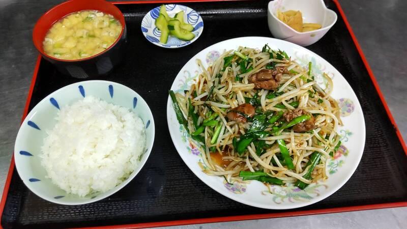 レバニラランチ(650円)