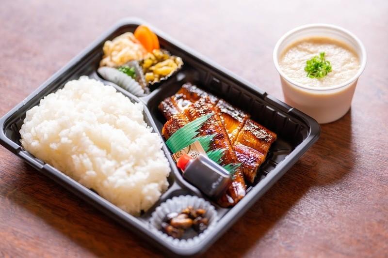 うなぎ定食弁当 (ご汁付き)