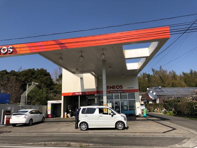 小原石油(コハラセキユ)