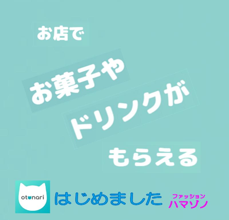 サンプル品☆配布中☆