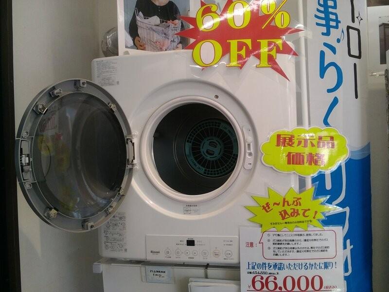 感謝祭セール ガス衣類乾燥器 乾太くん