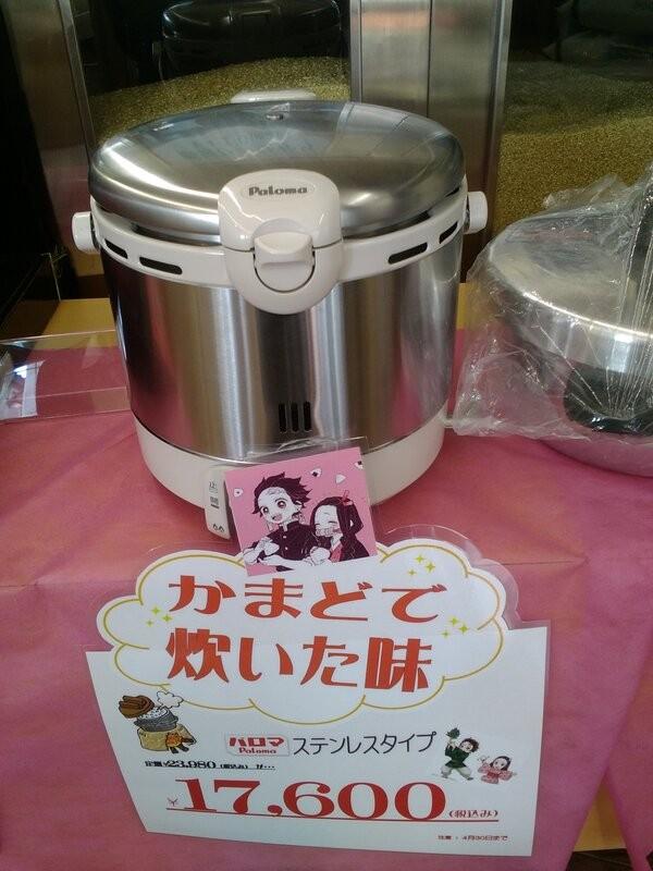 感謝祭セール 炊飯器