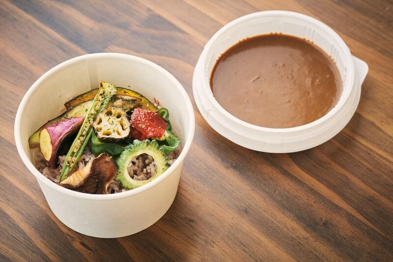 しんとみ焼き野菜スープカレー