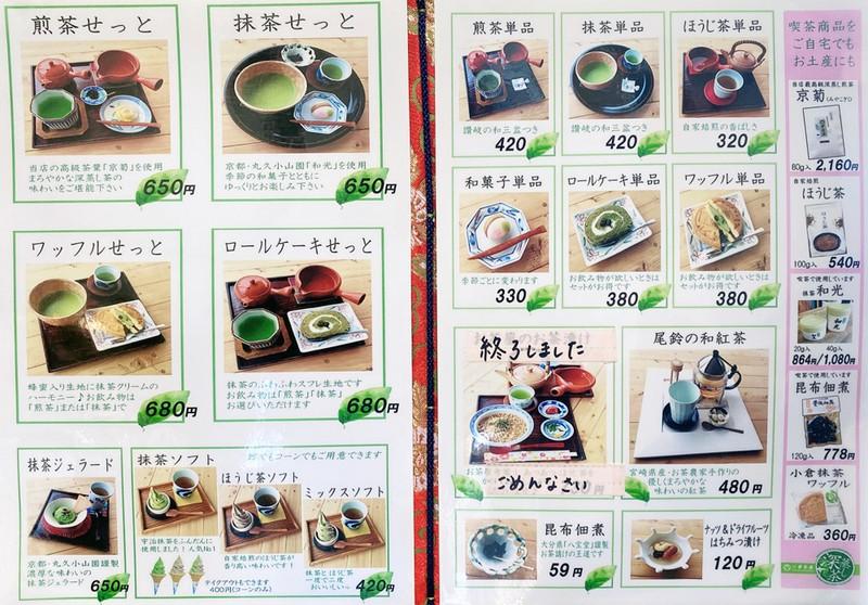 夢茶房のソフトクリーム(抹茶・ほうじ茶・ミックス)420円